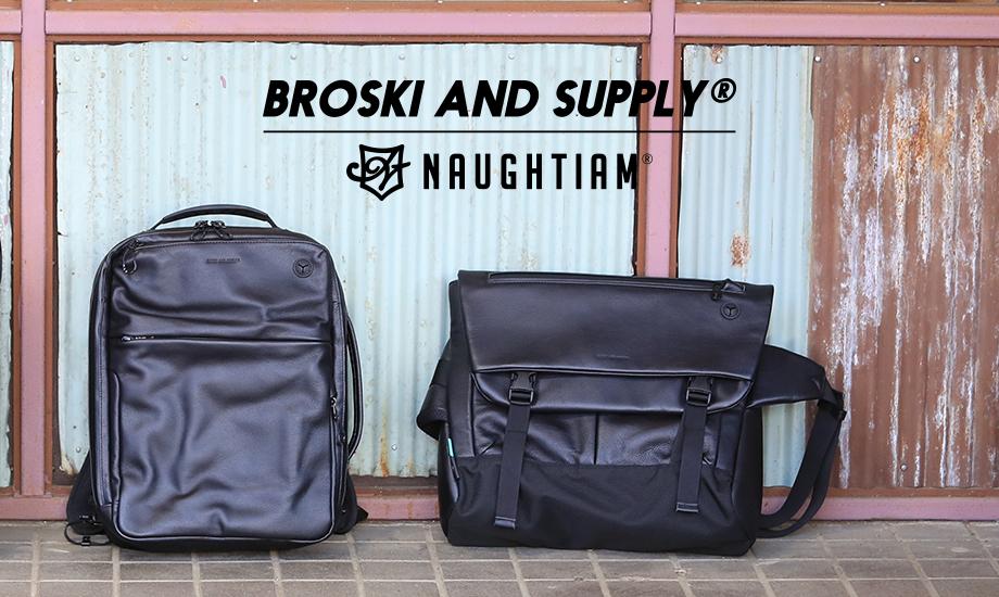 BROSKI&SUPPLY