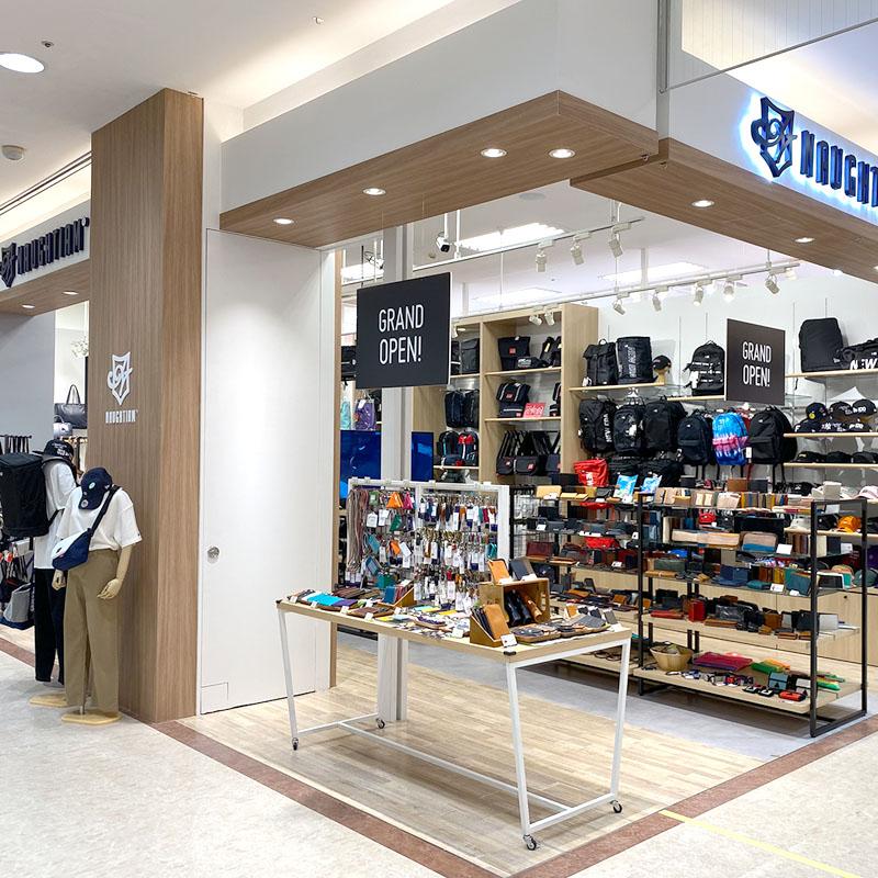 神戸ハーバーランド umie店